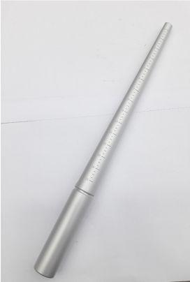218 Ring Stick 1-15 Aluminium